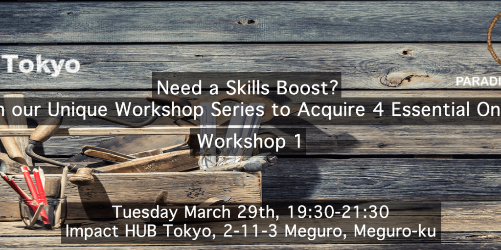 Need a Skills Boost? Join our Unique Workshop Series to Acquire 4 Essential Ones!